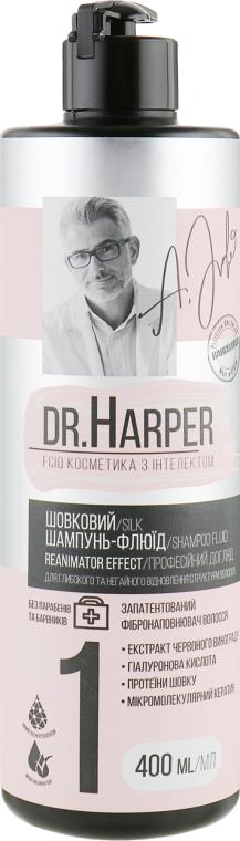 Шелковый шампунь-флюид - FCIQ Косметика с интеллектом Dr.Harper Reanimator Effect Shampoo Fluid
