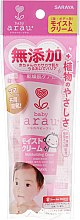Духи, Парфюмерия, косметика Детский увлажняющий крем для тела - Arau Baby+ Moisturizing Cream