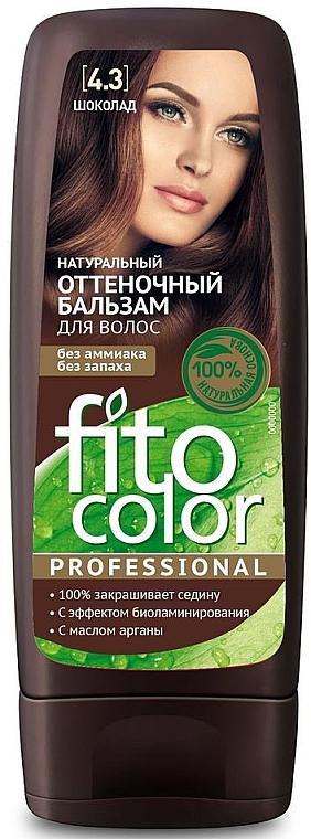 Оттеночный бальзам для волос - Fito Косметик FitoColor Professional