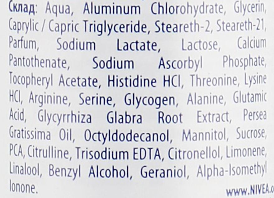 "Антиперспирант ""Beauty Elixir"" - Nivea Dry — фото N2"