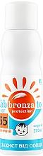 Духи, Парфюмерия, косметика Детская солнцезащитная эмульсия Spf 55 - Красота и Здоровье L'abbronzato