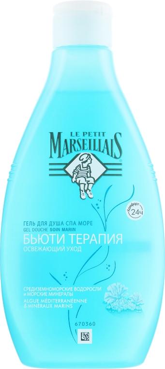 """Гель для душа """"Бьюти терапия"""", СПА море - Le Petit Marseillais Shower Gel"""