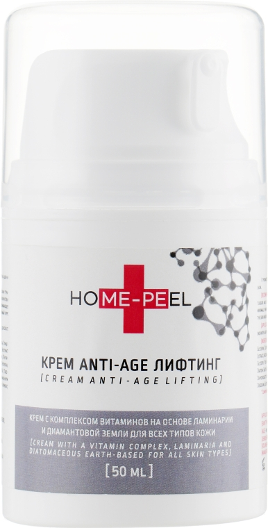 "Крем ""Anti-Age. Лифтинг"" с комплексом витаминов - Home-Peel"