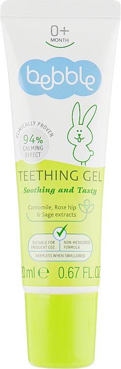 Детский гель для зубов в подарок, при покупке детского геля для зубов, 20мл от Bebble