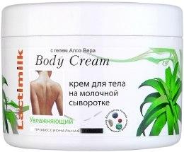 """Духи, Парфюмерия, косметика Крем для тела на молочной сыворотке """"Увлажняющий"""" - Lactimilk Body Cream"""