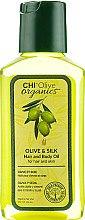 Духи, Парфюмерия, косметика Шелковое масло для волос и тела - Chi Olive Organics Olive & Silk Hair and Body Oil