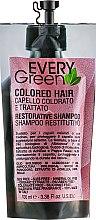 Духи, Парфюмерия, косметика Шампунь для окрашенных и обработанных волос, с маслом абрикоса, томатным соком - Dikson EG Colored Shampoo