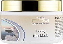 Духи, Парфюмерия, косметика Медовая маска для волос - Mon Platin DSM Honey Hair Mask