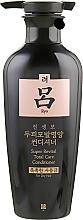 Духи, Парфюмерия, косметика Кондиционер от выпадения волос - Ryo Super Revital Total Care Conditioner For Normal & Dry Scalp