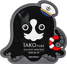 Духи, Парфюмерия, косметика Маска-пластырь от черных точек - Tony Moly Tako Pore One Shot Nose Pack