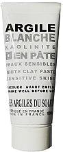 Духи, Парфюмерия, косметика Белая косметическая глина - Les Argiles du Soleil Superfine White Kaolin Clay (в тубе)