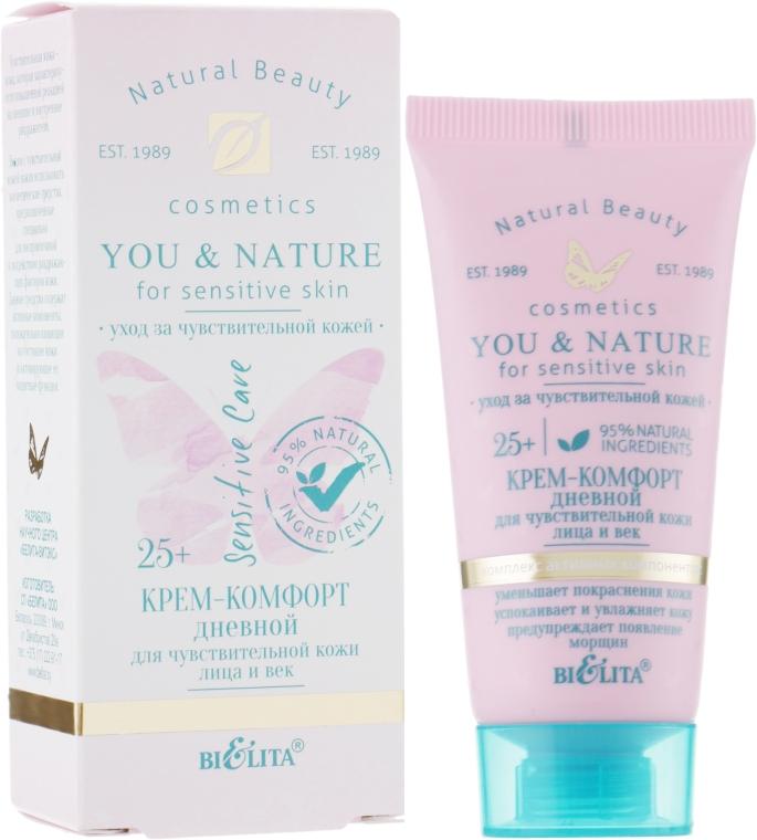 Крем-комфорт дневной 25+ для чувствительной кожи лица и век - Bielita You & Nature