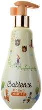 Духи, Парфюмерия, косметика Детский лосьон для ухода за кожей - Elastine (LG) Babience