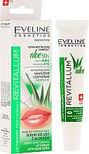 Духи, Парфюмерия, косметика Сыворотка для губ увлажняющая - Eveline Cosmetics Lip Therapy Professional Revitallum Aloe Moisturising Lip Serum