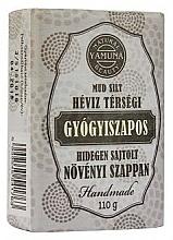 Духи, Парфюмерия, косметика Грязевое мыло холодного отжима - Yamuna Medical Mud Pressed Soap