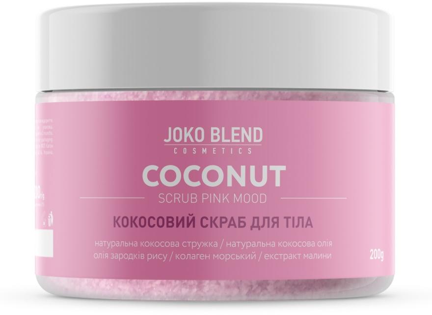 Кокосовый скраб для тела - Joko Blend Coconut Scrub Pink Mood