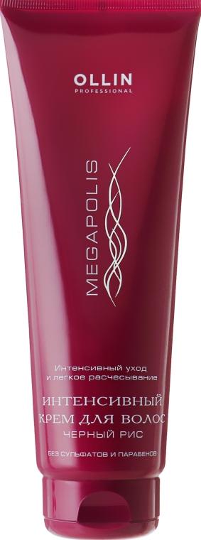 Интенсивный крем для волос на основе черного риса - Ollin Professional Megapolis Cream Black Rise