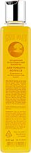 Духи, Парфюмерия, косметика УЦЕНКА Органический безсульфатный шампунь для тонких волос - Сила Роду *