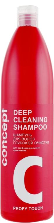 Шампунь глубокой очистки - Concept Profy Touch Deep Cleaning Shampoo