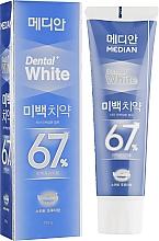 Духи, Парфюмерия, косметика Зубная паста отбеливающая с экстрактом мяты - Median Dental White Fruity Toothpaste