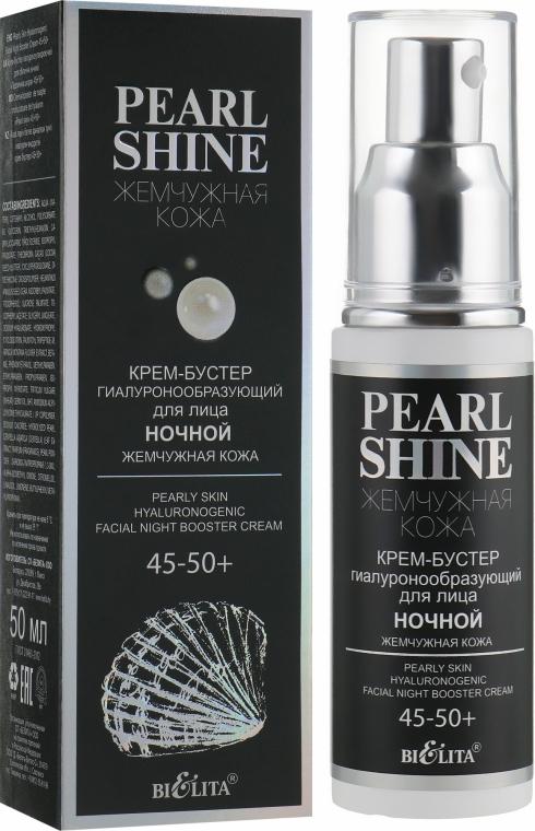 Крем-бустер гиалуронообразующий для лица ночной «Жемчужная кожа» 45-50+ - Bielita Pearl Shine