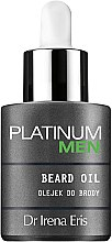 Духи, Парфюмерия, косметика РАСПРОДАЖА Масло для бороды - Dr. Irena Eris Platinum Men Beard Oil