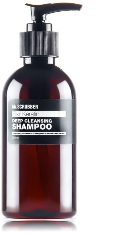 """Шампунь для волос """"Elixir Keratin Deep Cleansing"""" - Mr.Scrubber Hair Care"""