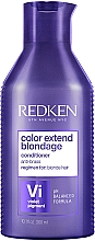 Духи, Парфюмерия, косметика Кондиционер для нейтрализации нежелательной желтизны осветленных волос - Redken Color Extend Blondage Conditioner