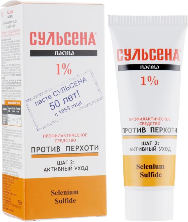 Паста профилактическая против перхоти 1% - Сульсена