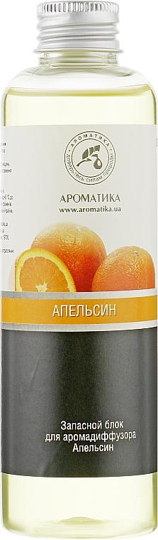 "Запасной блок для аромадиффузора ""Апельсин"" - Ароматика"