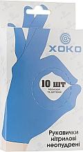 Духи, Парфюмерия, косметика Одноразовые перчатки нитриловые без пудры, размер XL, голубые - XoKo