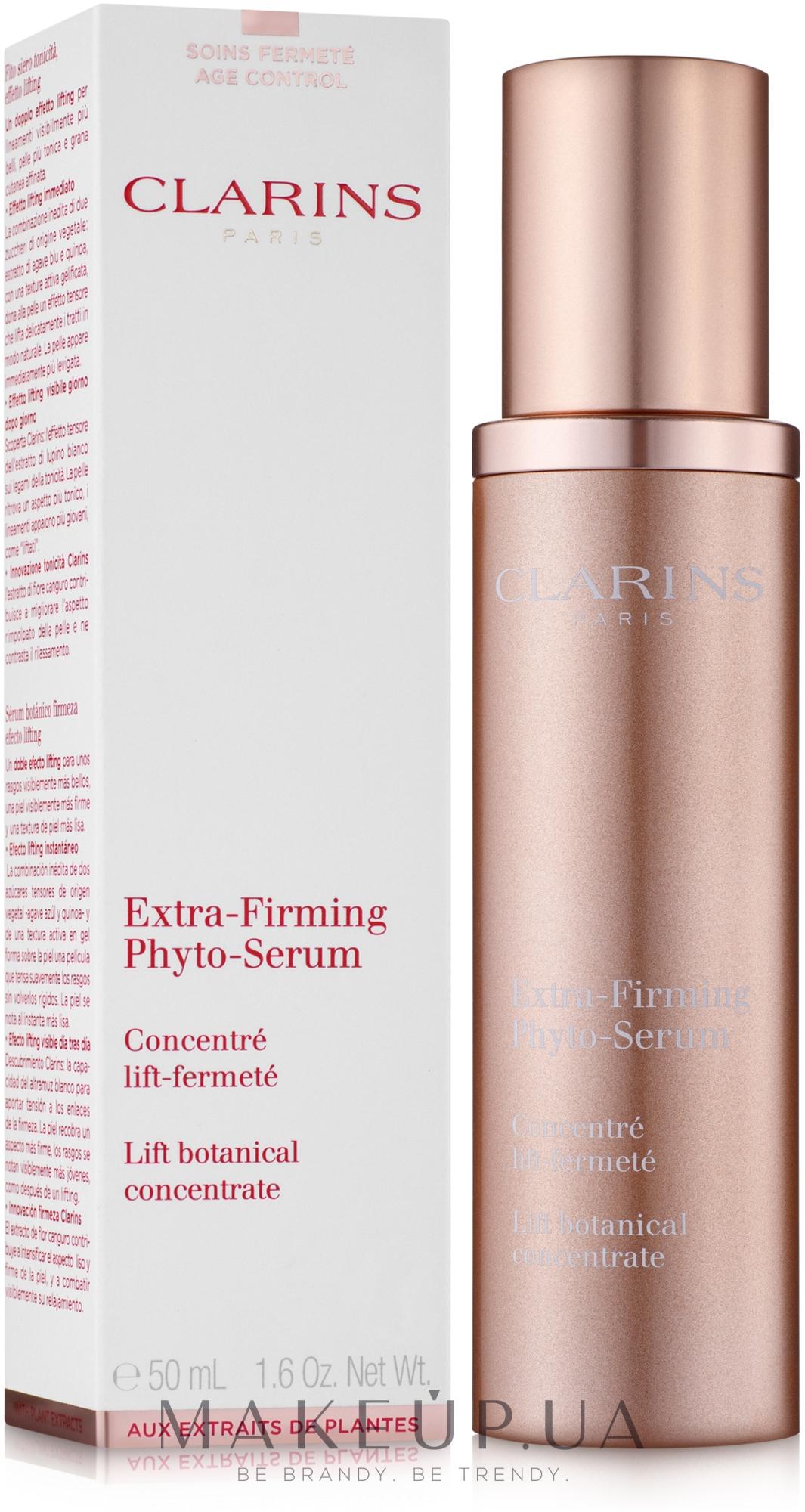 Сыворотка для лица - Clarins Extra-Firming Phyto-Serum — фото 50ml