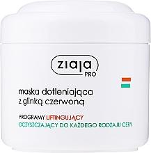Духи, Парфюмерия, косметика Кислородная маска для лица с красной глиной - Ziaja Pro Oxygen Mask with Red Clay