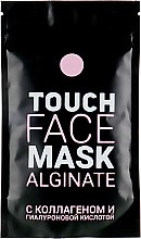 """Духи, Парфюмерия, косметика Альгинатная маска """"С коллагеном и гиалуроновой кислотой"""" - Touch Face Mask Alginate"""