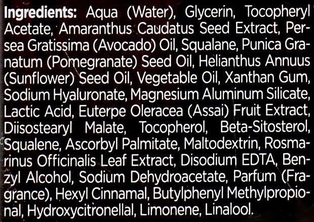 """Сыворотка для лица """"Масло граната и амарантус"""" - Bielenda Botanic Formula Nourishing Face Serum Pomegranate Oil+Amaranth — фото N3"""