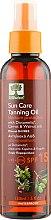 Духи, Парфюмерия, косметика Солнцезащитное масло для загара - Bioselect Sun Care Tanning Oil SPF15