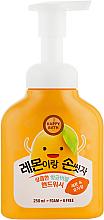 Духи, Парфюмерия, косметика УЦЕНКА Жидкое мыло для рук с экстрактом лимона - Happy Bath Bubble Hand Wash Lemon *