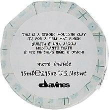 Парфумерія, косметика Моделююча глина для стійкого матового фінішу - Davines More Inside Strong Moulding Clay