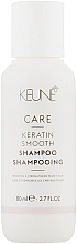 """Духи, Парфюмерия, косметика Шампунь для волос """"Кератиновый комплекс"""" - Keune Care Keratin Smooth Shampoo Travel Size"""