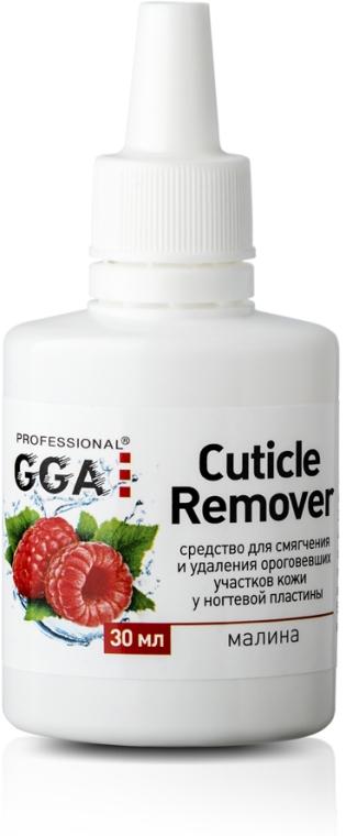 "Средство для удаления кутикулы ""Малина"" - GGA Professional Cuticle Remover"