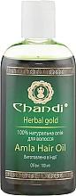 "Духи, Парфюмерия, косметика Натуральное масло для волос ""Амла"" - Chandi Amla Hair Oil"