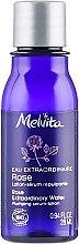 "Парфумерія, косметика Екстраординарна вода ""Троянда"" - Melvita Face Care Rose Extraordinary Water"