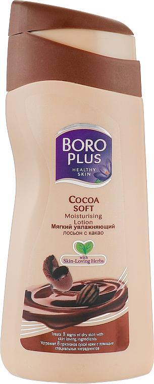 Увлажняющий лосьон для тела с маслом какао - Химани Боро Плюс