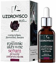 Духи, Парфюмерия, косметика Активная увлажняющая сыворотка против морщин - Uzdrovisco Black Tulip