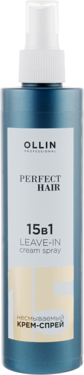 Несмываемый крем-спрей 15 в 1 - Ollin Professional Perfect Hair Leave-in Cream Spray
