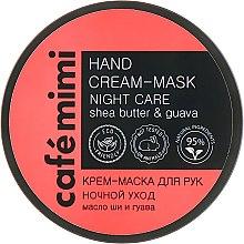 "Духи, Парфюмерия, косметика Крем-маска для рук ""Ночной уход"" масло ши и гуава - Cafe Mimi Hand Cream-Mask Night Care"