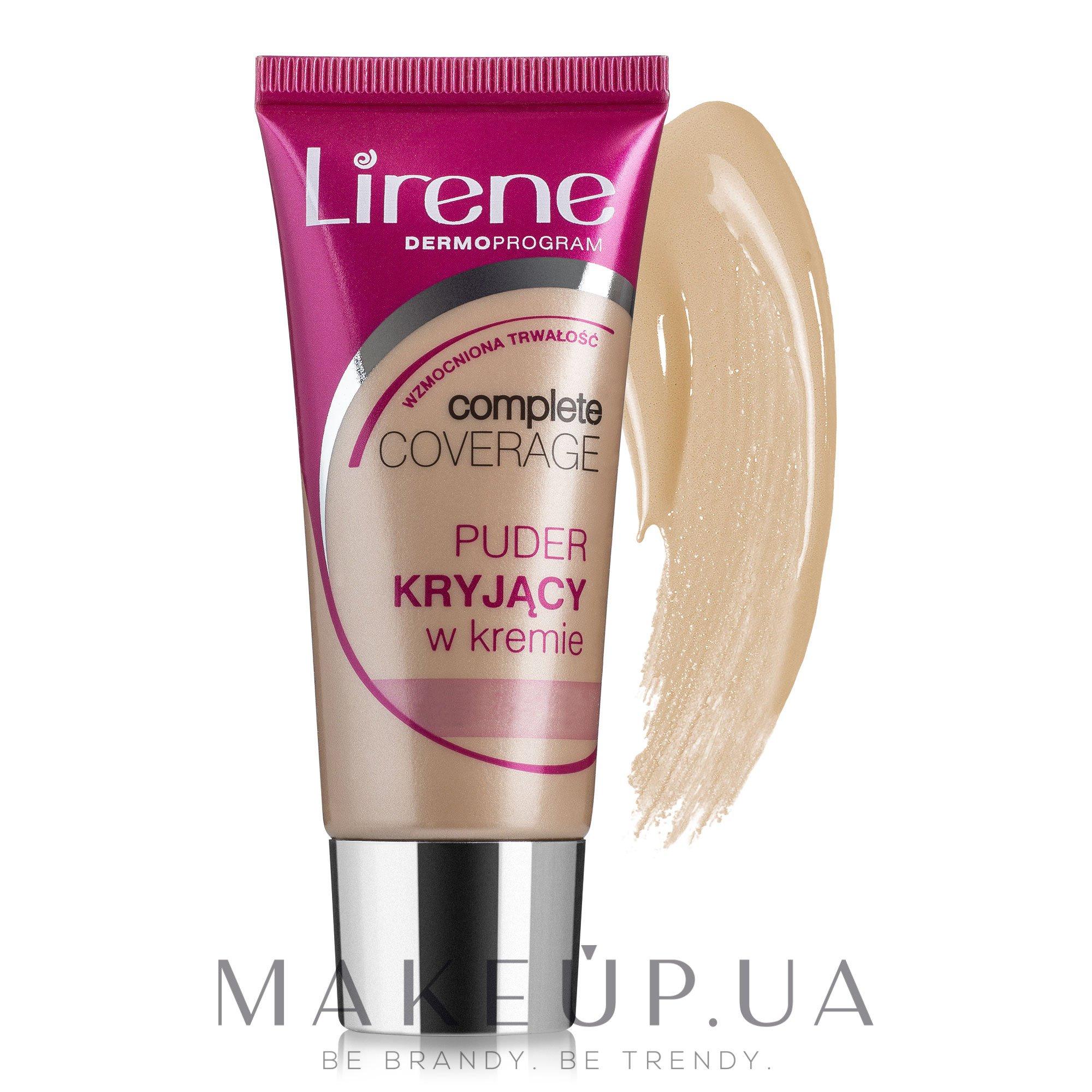 Жидкая маскирующая пудра для лица - Lirene Full-Coverage Cream Powders — фото Natural