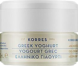 Духи, Парфюмерия, косметика Дневной крем-гель с греческим йогуртом - Korres Greek Yogurt Cream Gel
