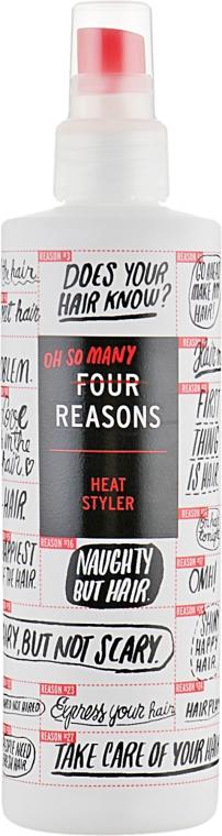 Термозащитное средство для укладки волос - KC Professional Four Reason Heat Styler