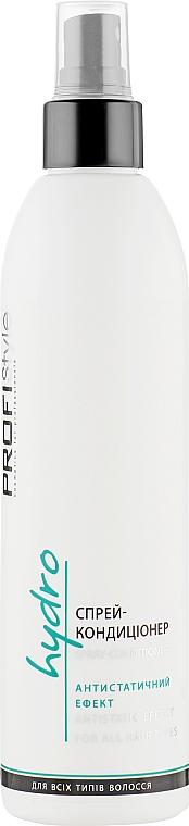 Спрей-кондиционер с антистатическим эффектом - Profi Style Anti-Static Spray